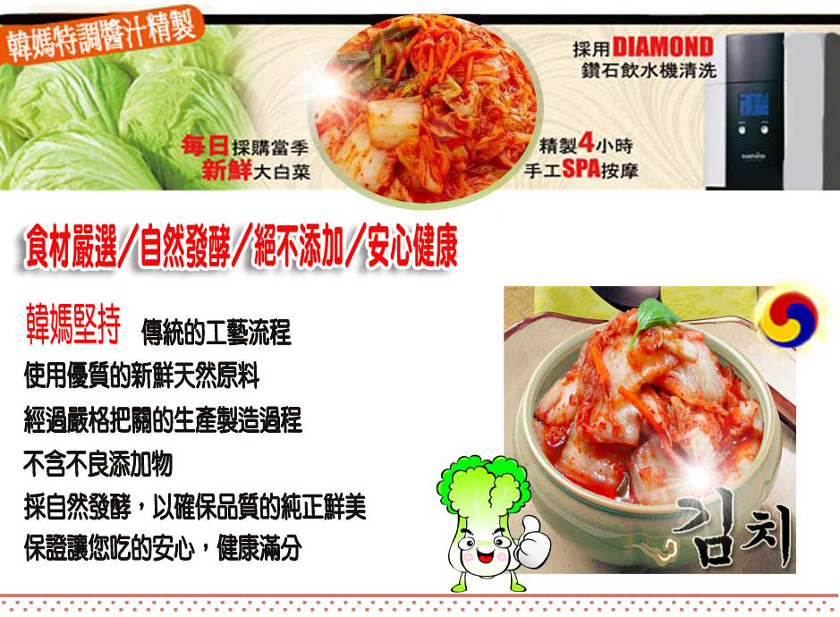 韓式辣椒醬