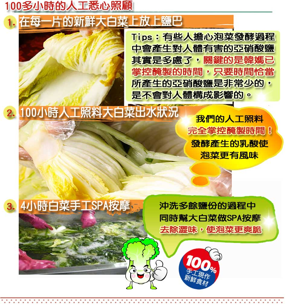 黃金泡菜做法 南瓜