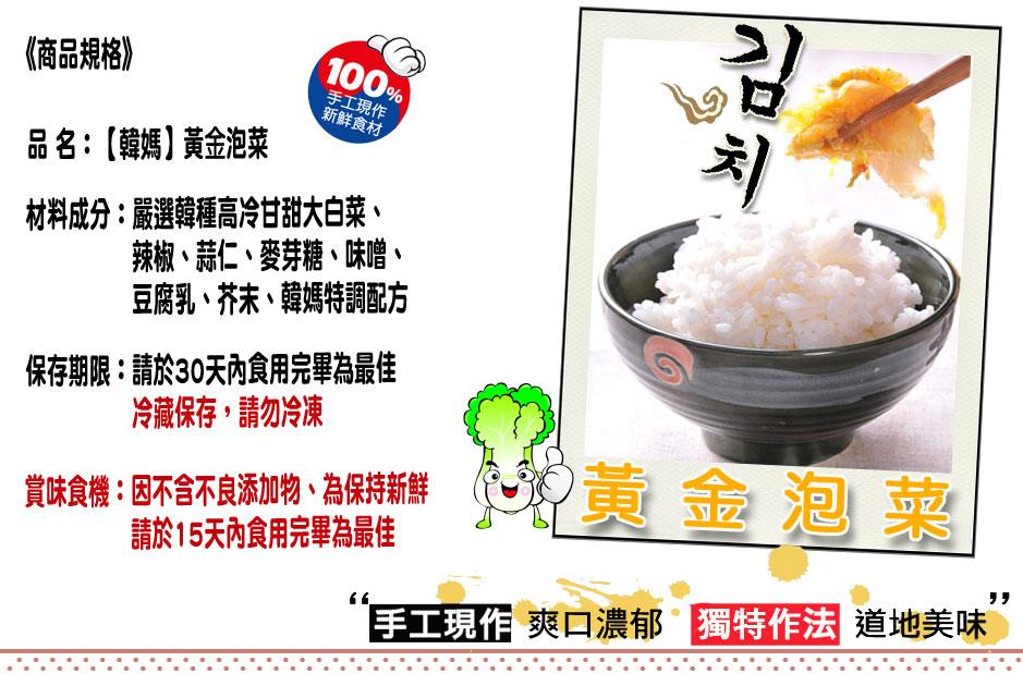 豆腐乳 高麗菜