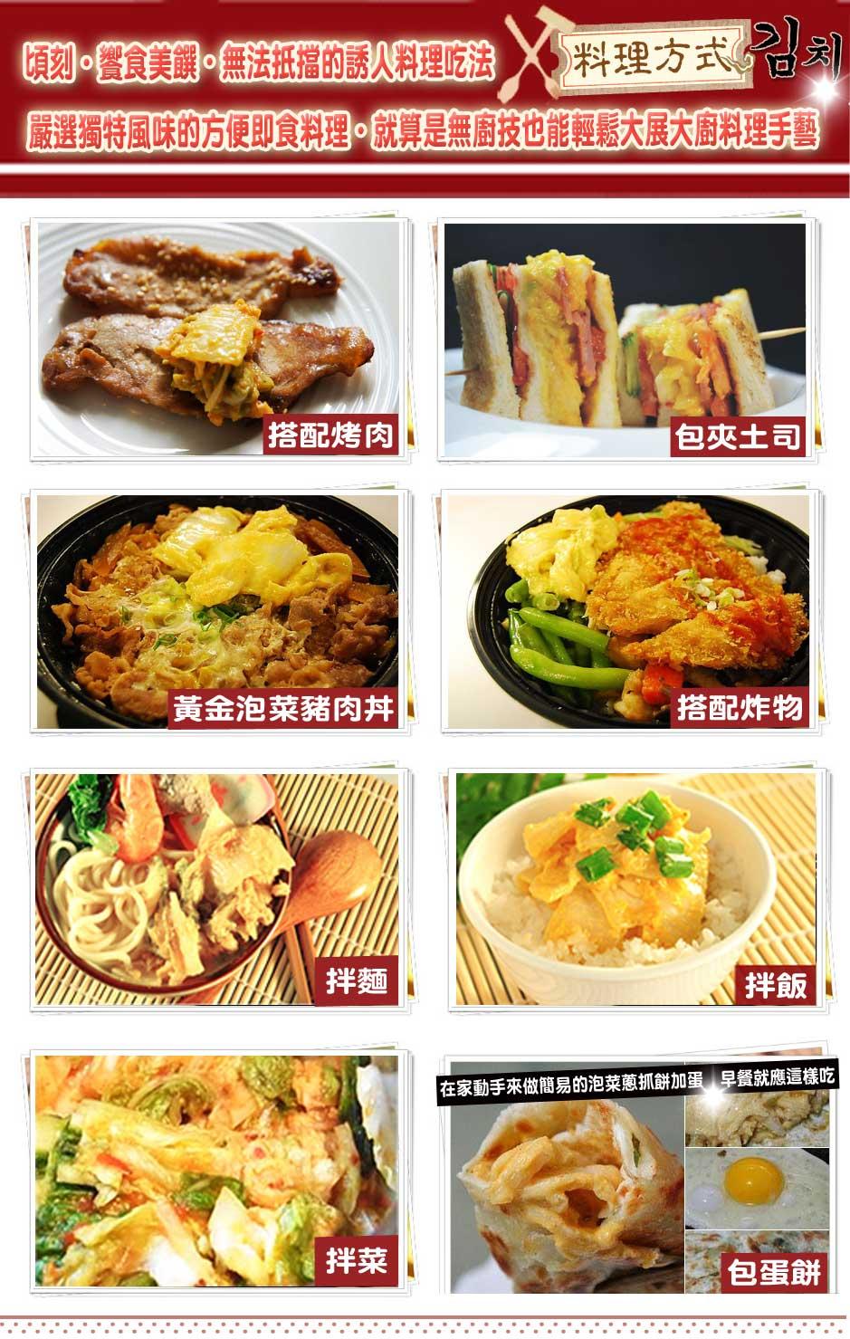 豆腐乳 泡菜