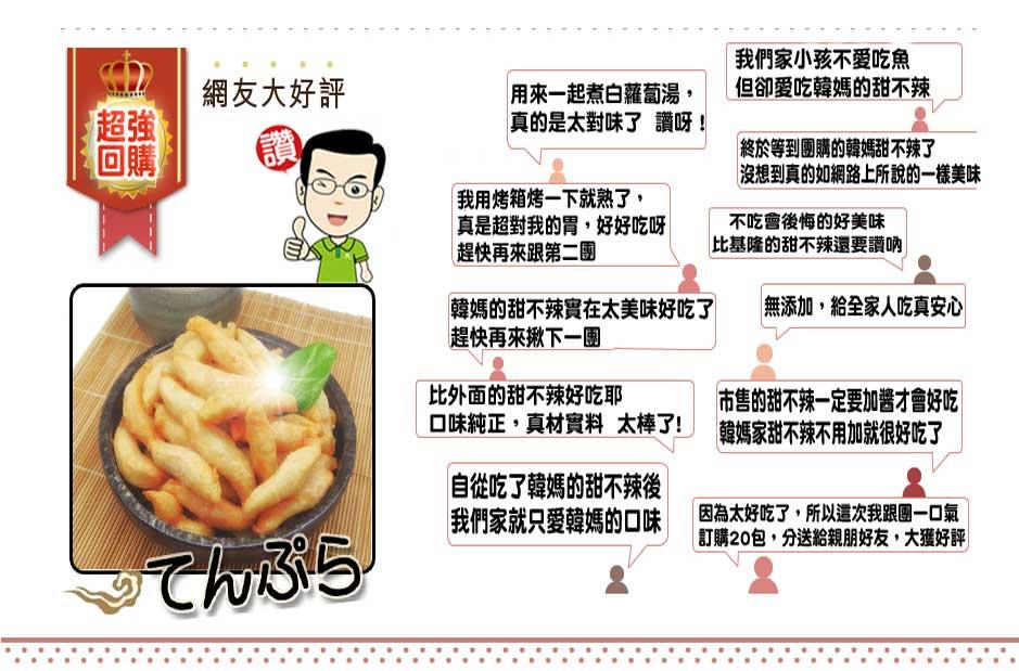味噌 料理